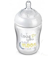 Free Nuby Baby Bottle