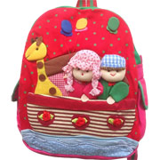 Large Noah's Ark Backpack