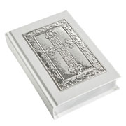 Solid Silver Gothic Cross Gem Bible (Cream Leather) by Carrs