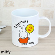 Personalised Miffy Plastic Age Balloon Mug