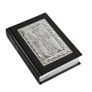 Solid Silver Gothic Cross Gem Bible (Black Leather) by Carrs