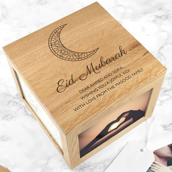 Personalised Engraved Eid Mubarak Photo Cube