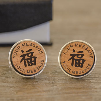 Personalised Feng Shui Round Wooden 'Happiness' Cufflinks